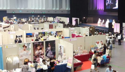 TOKUSHIMA BRIDAL EXPO2013