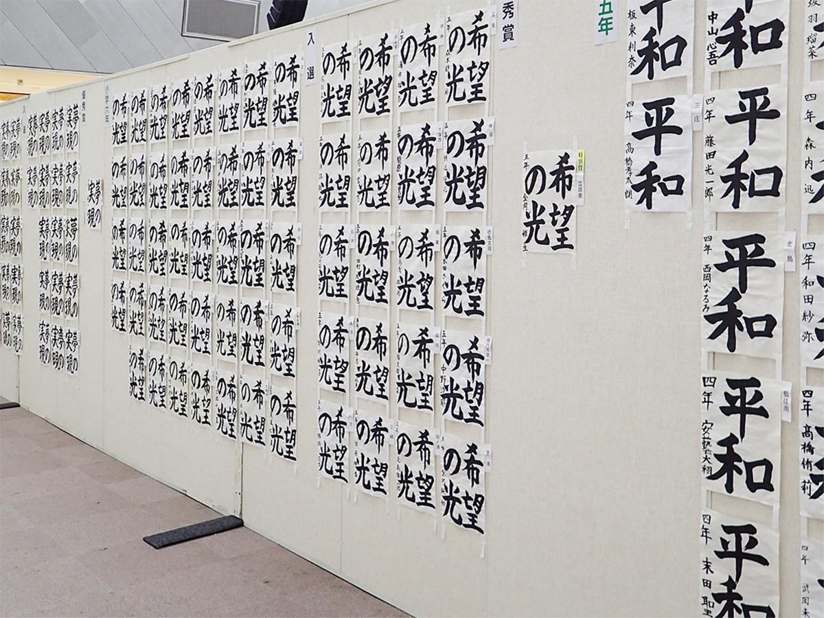 第11回 徳島県こども美術展