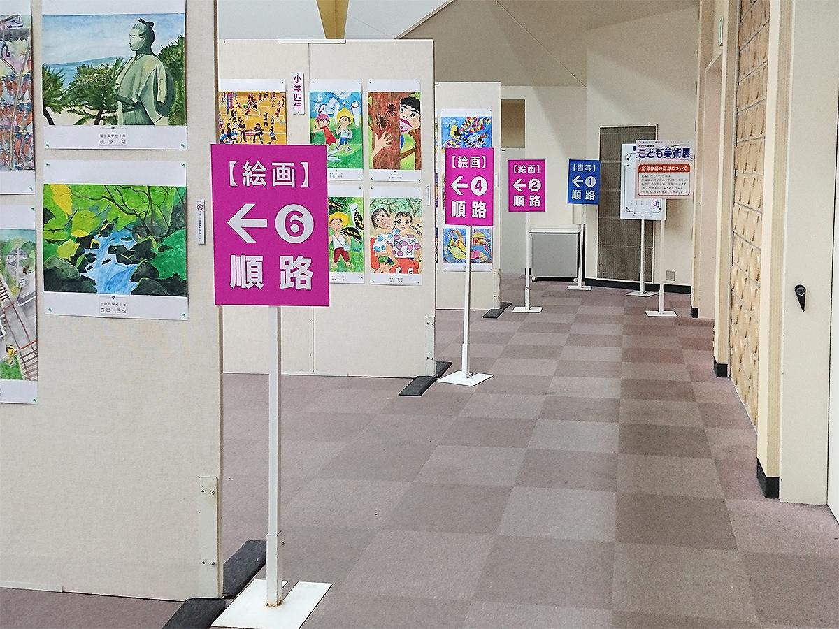 第14回 徳島県こども美術展